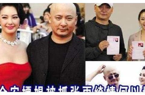 王全安与张雨绮是在2011年4月18日宣