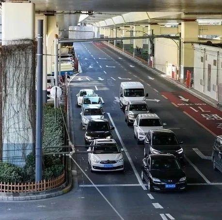疫情期间发生交通事故怎么办?上海警方推出十大便民措施