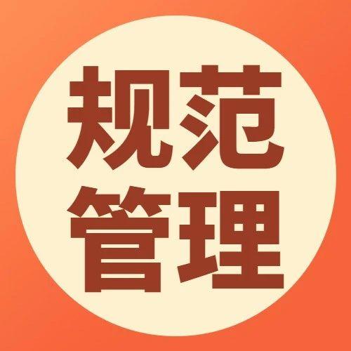 【山西战疫】太原市万柏林区:小区按居民和租户实有人口发放出入证