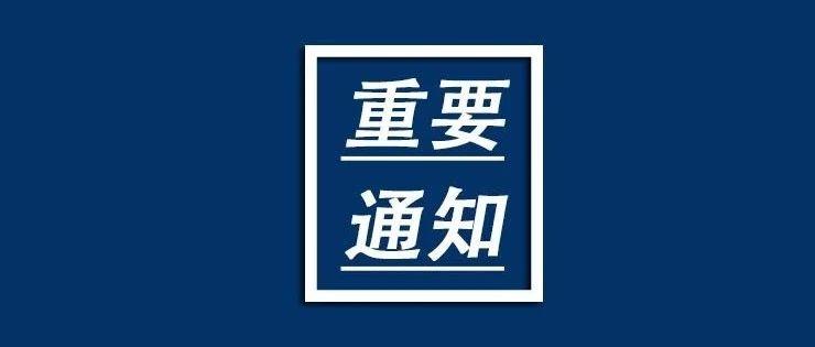 【重要通知】22日起,桂林公交启动实名乘车,坐公交车需要扫码登记!
