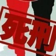 贵阳中院对抢劫犯王坤、故意杀人犯罗克义、王培锦执行死刑