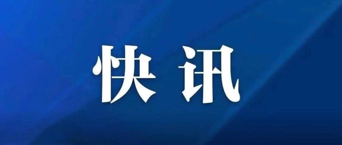 韩红爱心慈善基金会被举报,北京市民政局通报调查结果