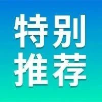 """【对比】京籍幼升小各区难易度""""大比拼""""!速来哪个区门槛儿低"""