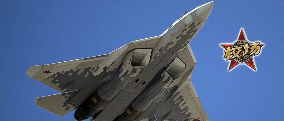 """校场:我军是否应采购苏-57与歼-20:""""高低搭配""""?"""