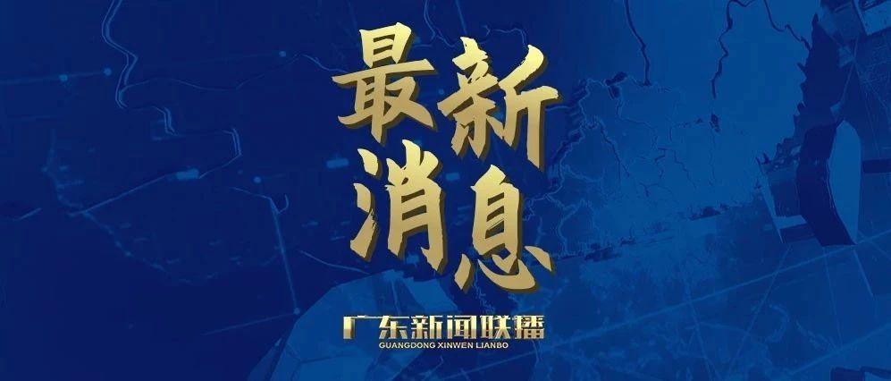 广东多地陆续撤除,部分检疫检查站点,广州明日起高快速路收费站不再测温
