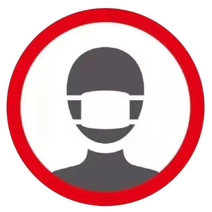 科普 | 这11道问答题,指导你如何科学佩戴口罩