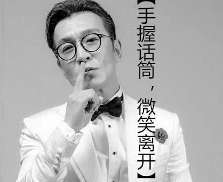 央视主持人李咏去世后,他的家人如今过得怎么样?