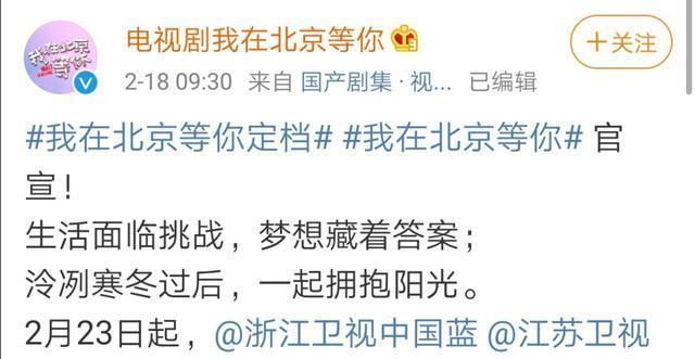 佟丽娅和江疏影新剧撞档,两人曾争过番位,谁是收视女王?