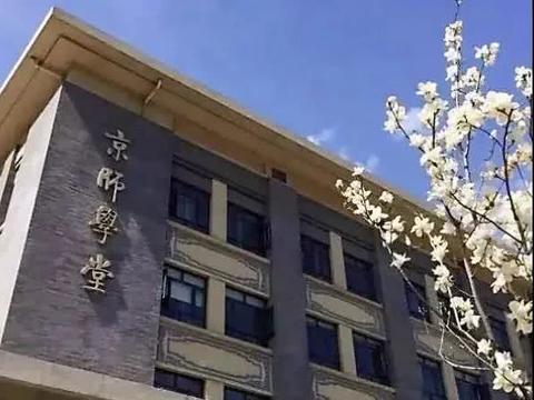 北京教育考试院致2020年高考生的一封信