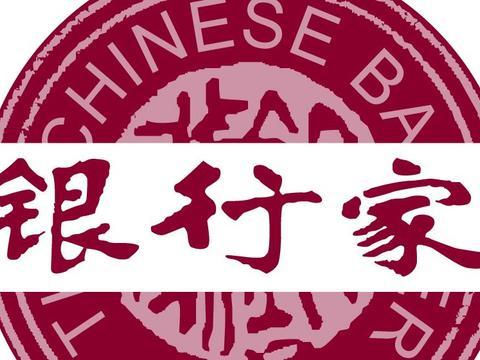 绵阳市商业银行:捐款185万元,解决环卫工人防疫所需