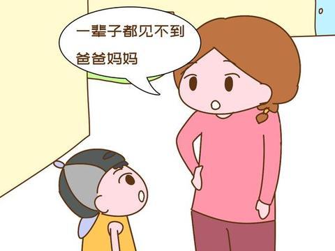 父母怕孩子走丢,在娃身上绑一个氢气球,不料把人贩子给乐坏了