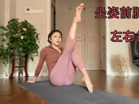 体操女神在家分享美腿训练,曾苦恼奶水太多,丈夫是奥运五金王