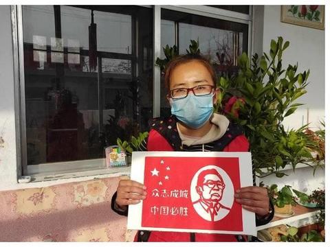 抗战疫情宅在家,板大山村村民红色剪纸助防疫