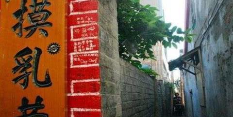 中国名字最特别的小巷,女游客看了哭笑不得,男游客:真说不出口