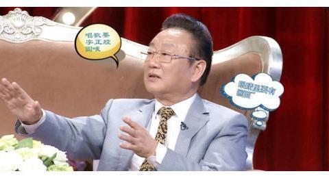 原本报道蒋大为父爱:古稀之年为女儿国外买房打拼,却不料被网民