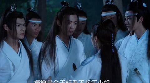《陈情令》:除了魏婴,蓝湛从不与旁人触碰