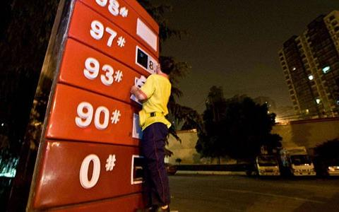需求提升!国际原油连续反弹,92号汽油新售价,或回归7元时代?