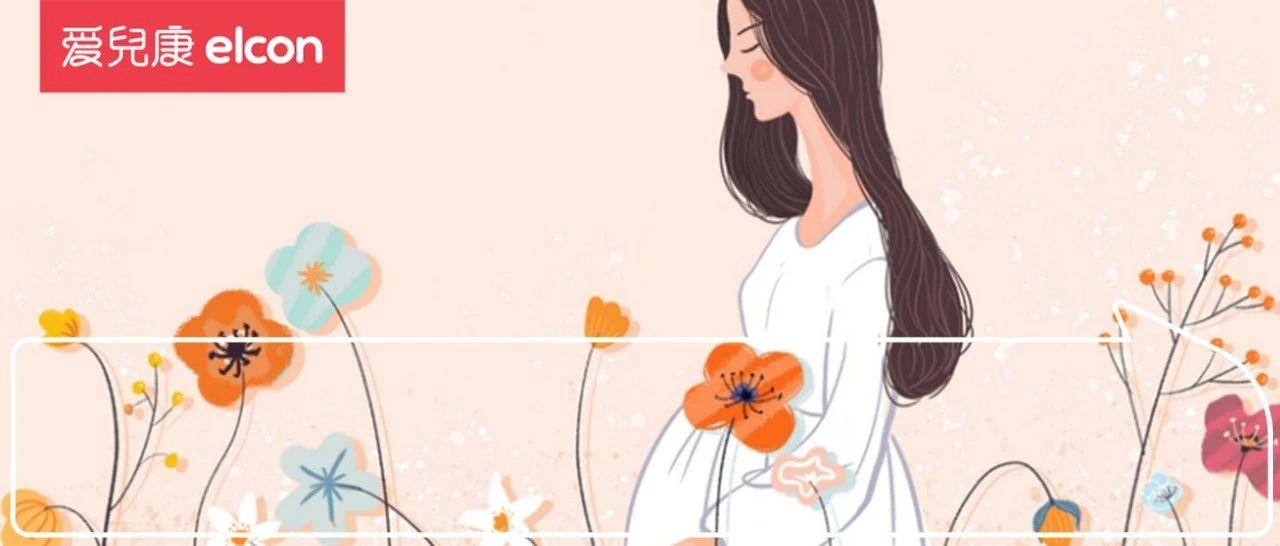 特殊时期孕妈这样做,保证营养、提高免疫力,母子更健康!