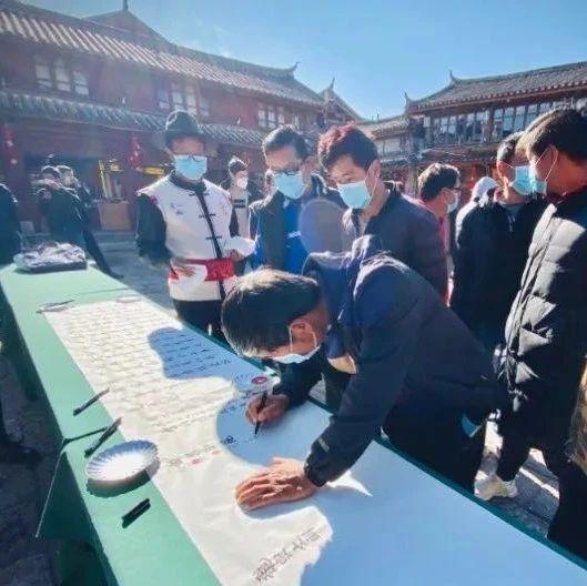 中国好房东!丽江束河古镇千余村民联名为商户免三个月租金,金额超亿元!