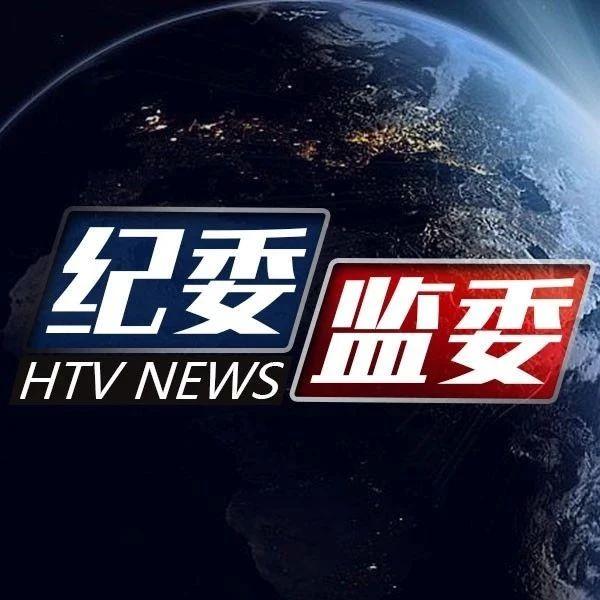 """年后首个!武汉市委原常委、秘书长蔡杰被""""双开"""""""