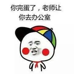 你已经不是小孩子了,别一笔一划写汉字了