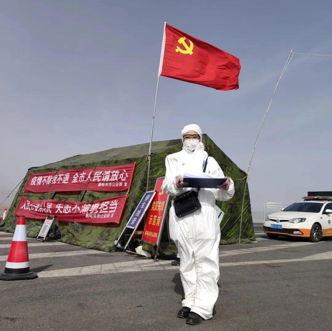 """在""""疫""""线:我们是戈壁滩上最美的核工业建设者"""