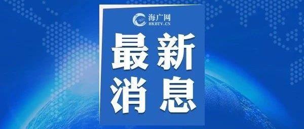@车主们 海南省2月份小客车摇号取消,指标转入下一期!