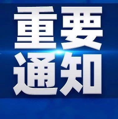 未来一周江门暖洋洋!甚至可以穿短袖!能出去散步吗,且慢!