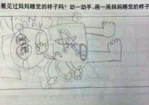 """幼儿园布置作业,画妈妈的""""睡姿"""",小朋友们的图画让人哭笑不得"""