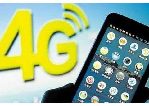4G手机市场将变成iPhone与其他两个阵营,安卓手机难清货