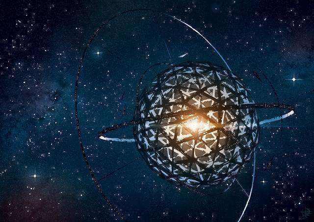 宇宙高级文明坐标或已锁定, 距地球1480光年, 恒星疑被戴森球包围
