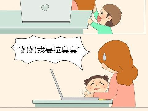 父母居家办公忙,孩子作妖静悄悄,考验亲子关系的时候到了!