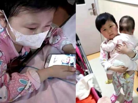 孩子白血病在病床上,劝妈妈回家照顾妹妹,因为妹妹比自己可怜
