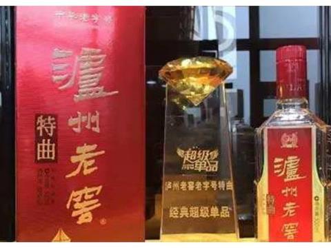 中国好喝的白酒排名:汾酒垫底,泸州老窖第3,第1实至名归