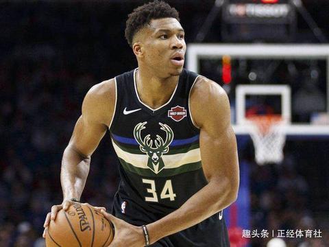 NBA最新MVP榜字母哥力压詹皇居首,东契奇重回前5,塔图姆第9