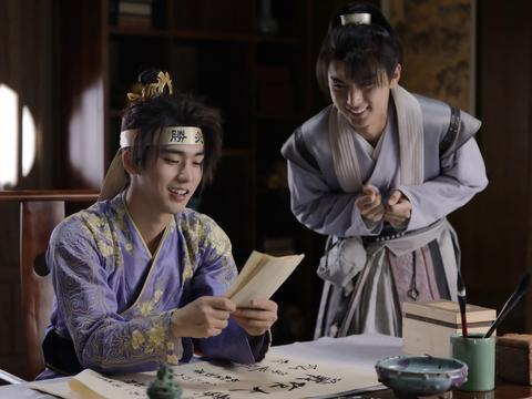 刘奕畅《少主且慢行》开虐 赵错被诬陷入狱化身护妻狂魔