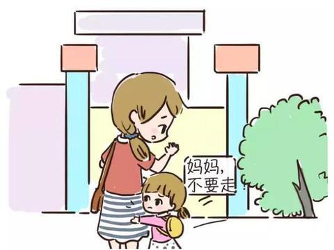 """孩子一进幼儿园就哭闹,宝妈做好这3点,缓解宝宝的""""分离焦虑"""""""