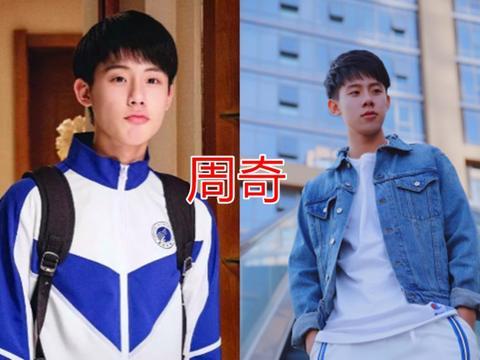 同是参加2020高考的明星,何洛洛、赵今麦没啥,张子枫稳了!