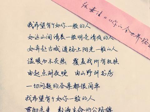 张嘉佳中最经典的十句话,改变无数人生的路,理解了容易当明星