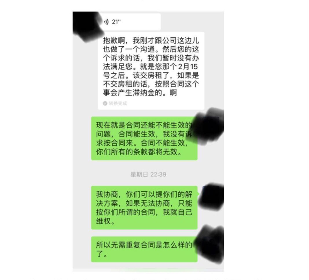 """房客租金涨3成,房东降价成苦主,自如上演""""甩锅""""大赛?"""