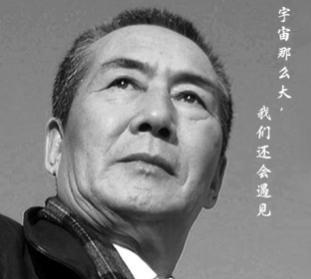 老艺术家杜雨露去世,曾被误认为是杜志国的爸爸、杜淳的爷爷