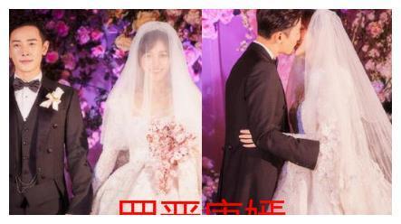 """有种""""爱情""""叫婚礼吻,陈晓浪漫,baby唯美,看到张若昀:笑了"""
