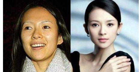 刘涛林志玲许晴马伊琍章子怡姚晨陶虹闫妮,8位40岁女星谁最美