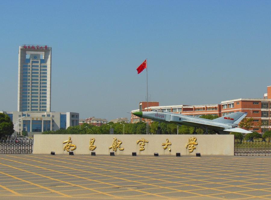 第四轮学科评估,江西省优质学科一览表,昌大江财江师陶大表现好