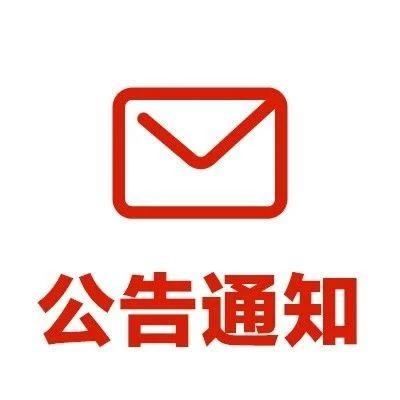 【热门考点文件】中小学综合实践活动课程指导纲要(最新版)