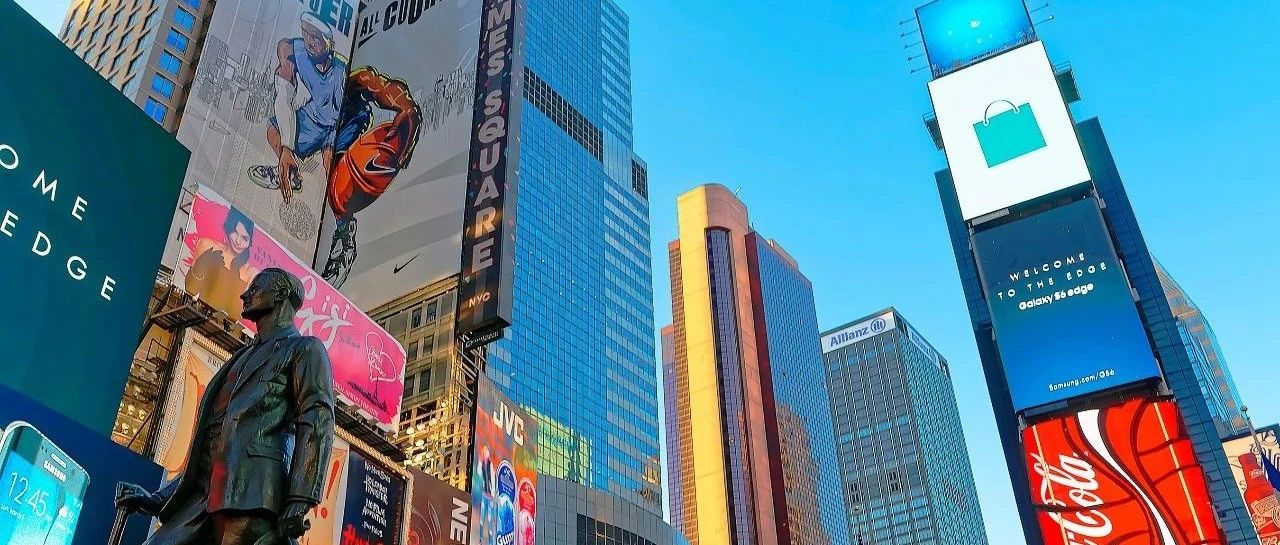 零售周报 | 人社部回应共享员工;苏宁开启12小时直播;报告:2019年国内家电市场零售额规模达8032亿元