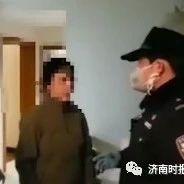 防疫登记遇俩外国友人,济南民警全程英语对话so easy,戳视频感受一下