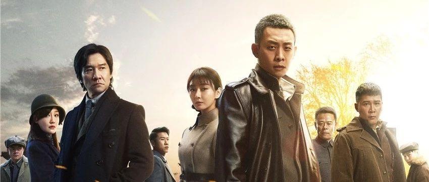 """张译精准诠释""""新中国第一代人民公安""""  《光荣时代》天津卫视今晚开播"""