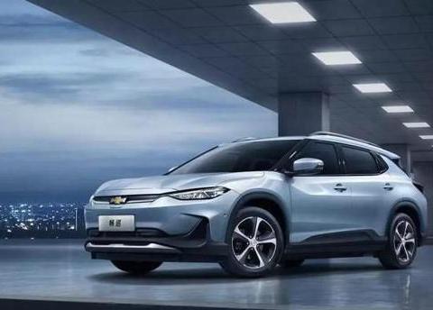 雪佛兰在中国市场首款纯电动车畅巡上市