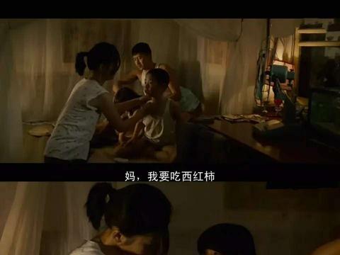 《唐山大地震》:妈妈选择救儿子不救女儿,做错了吗?